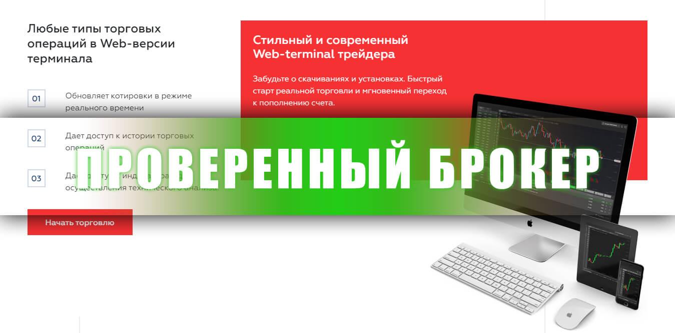 fincentra.com обман или нет
